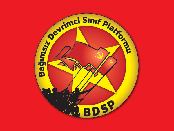 bdsp logo