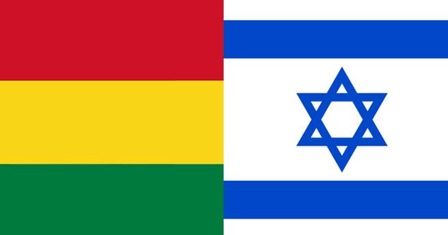 bolivya israil