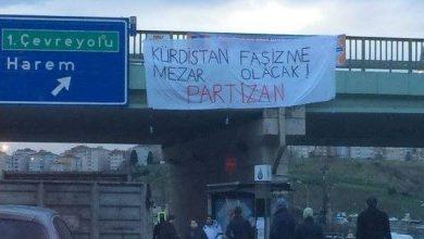 Partizan pankart3