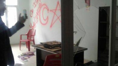 Adanada HDP binasına saldırı