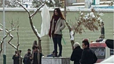 iran basortu kadin gozalti